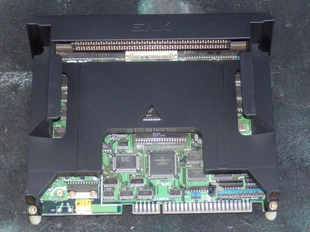 http://arcadius.esero.net/Arcade/Games/Systems_Only/Neogeo_MVS/NeoGeo_MVS_Neo_MVH_MV1FZ_E_01.jpg