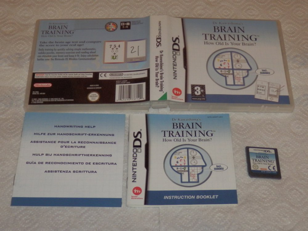 http://arcadius.esero.net/Console/Nintendo/DS/Games/complete/Brain_Training.jpg
