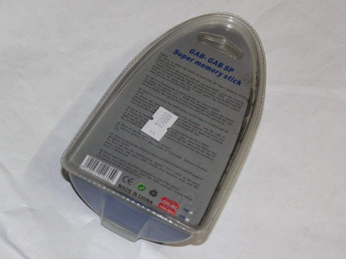 http://arcadius.esero.net/Console/Nintendo/Game_Boy_Advance/Memory_Stick_02.jpg