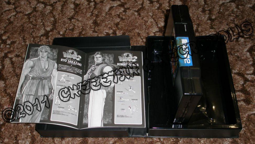 http://arcadius.esero.net/Console/SNK/NeoGeo_AES/Art_of_Fighting_2_07.jpg