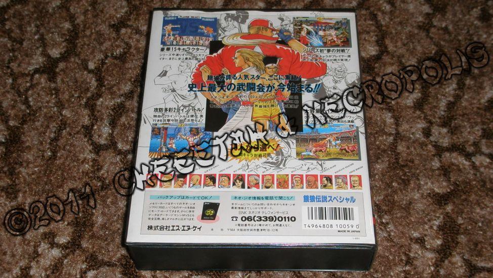 http://arcadius.esero.net/Console/SNK/NeoGeo_AES/Fatal_Fury_Special_02.jpg